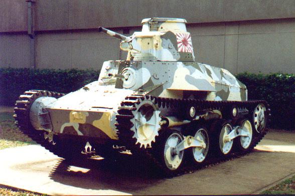 Type 95 Fort DeRussy.jpg